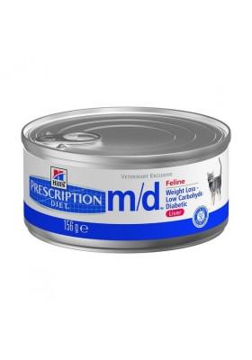 Hill's Prescription Diet m/d Feline 24x156g